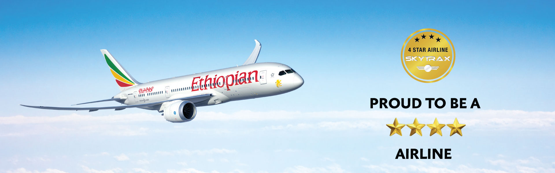 Ethiopian Airlines Group Awarded 4 Star Ranking by SKYTRAX
