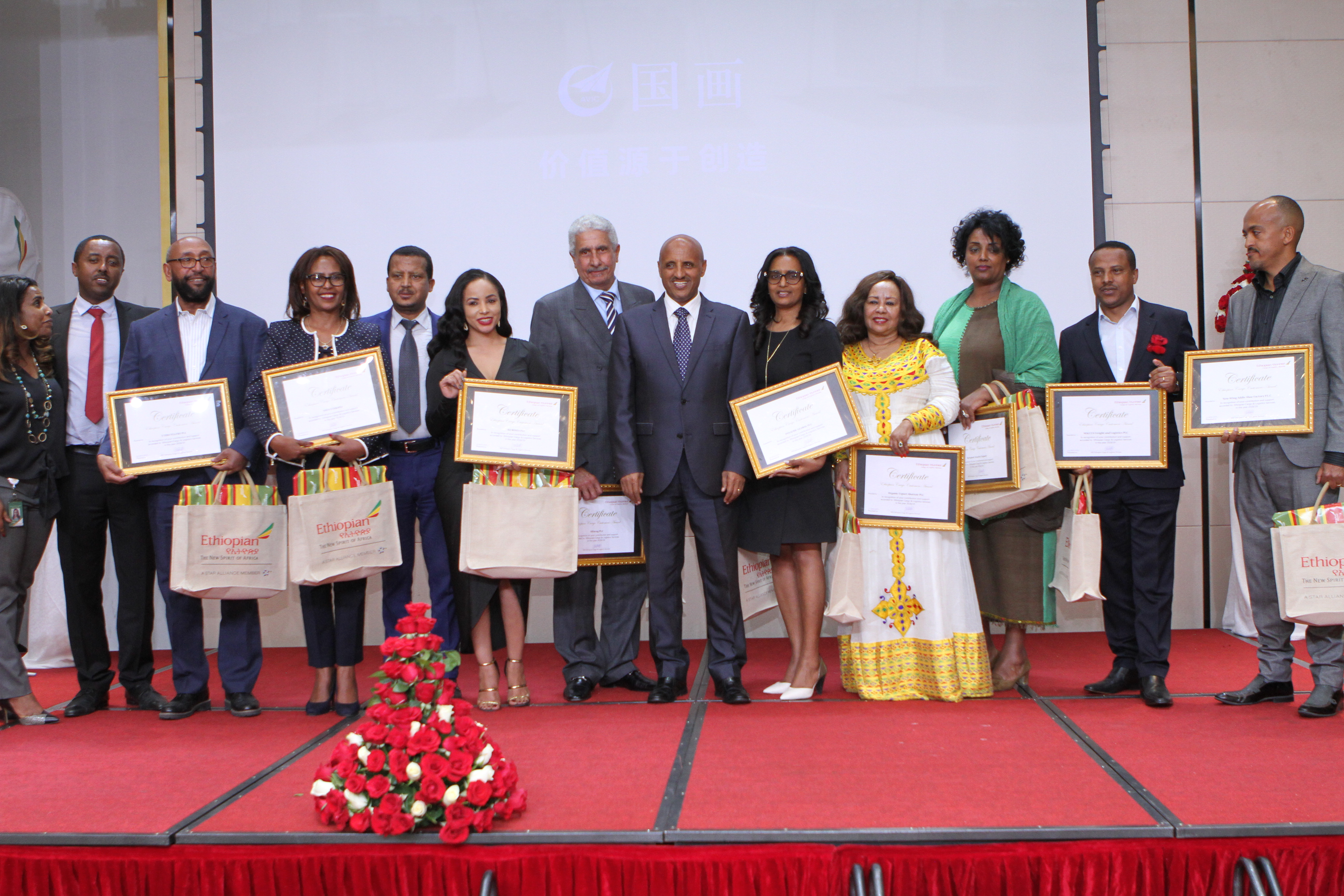 Ethiopian Colourfully Celebrates 20th Anniversary of ShebaMiles