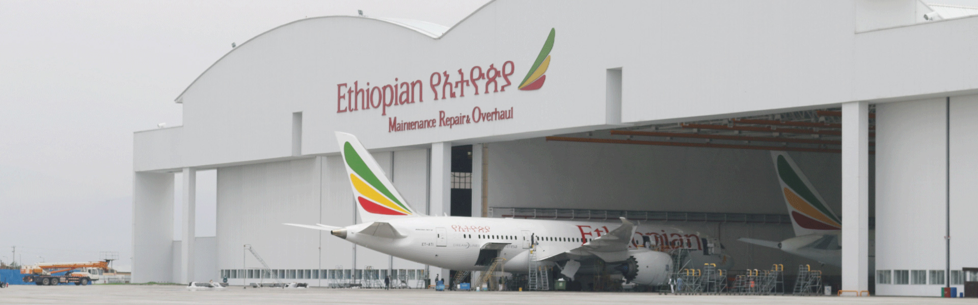 Ethiopian Airlines Engine Maintenance